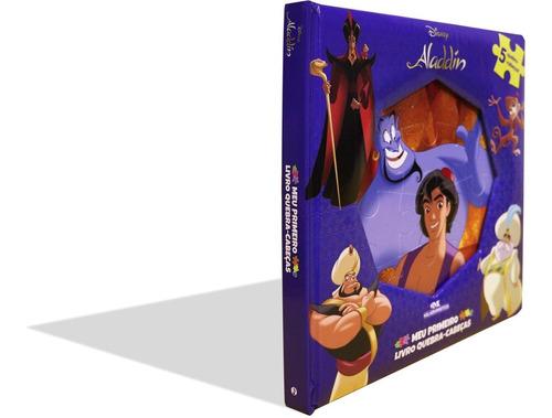 Imagem 1 de 5 de Aladdin  Meu Primeiro Livro Quebra-cabeças