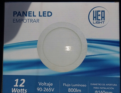 Lamparas Led Panel De 12w P/ Empotrar 4100k Y 6500k