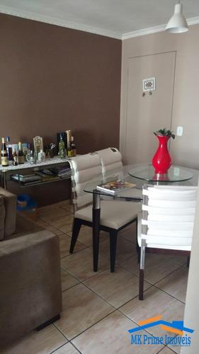 Imagem 1 de 15 de Apartamento No Condomínio Guimarães Rosa. - 246