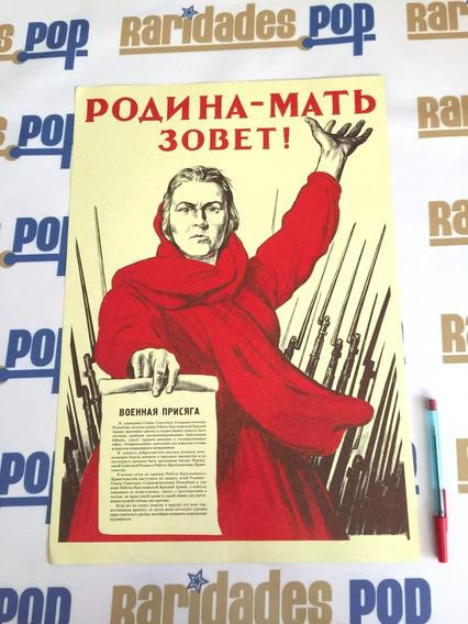 Cartaz 2ª Segunda Guerra Mundial Reich Nazismo Pôster 1941
