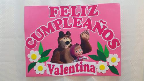 Cartel Para Decorar Cumpleaños