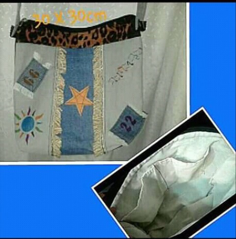 Cartera De Jeans Combinada Con Animal Print Diseños Propios