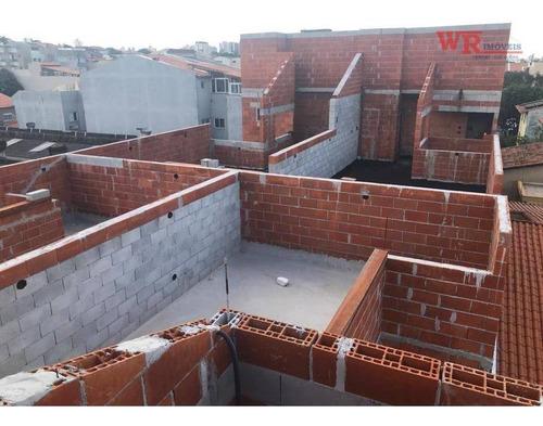 Cobertura Com 2 Dormitórios À Venda, 45 M² Por R$ 370.000,00 - Vila Pires - Santo André/sp - Co0294