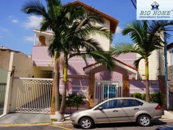 Casa Residencial À Venda, Santa Terezinha, São Paulo - Ca0994. - Ca0994 - 33598598