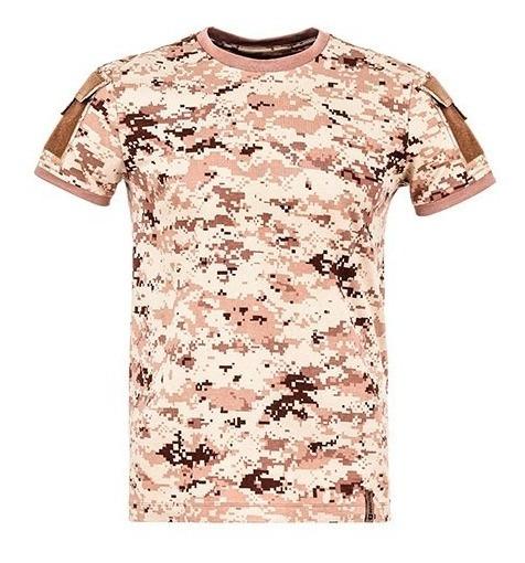 Camiseta Tshirt Army Desert- Invictus