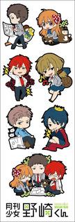 Plancha De Stickers De Anime De Gekkan Shoujo Nozaki-kun