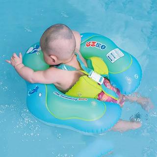 Anel Inflável De Natação Segurança Para Bebê Pronta Entrega