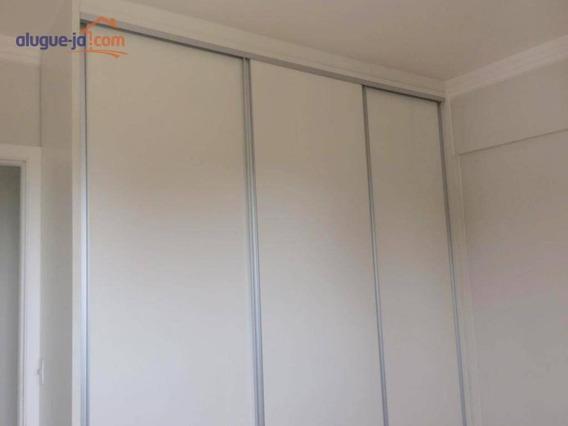 Apartamento Com 2 Dormitórios À Venda, 52 M² Por R$ 230.000 - Urbanova - São José Dos Campos/sp - Ap7317