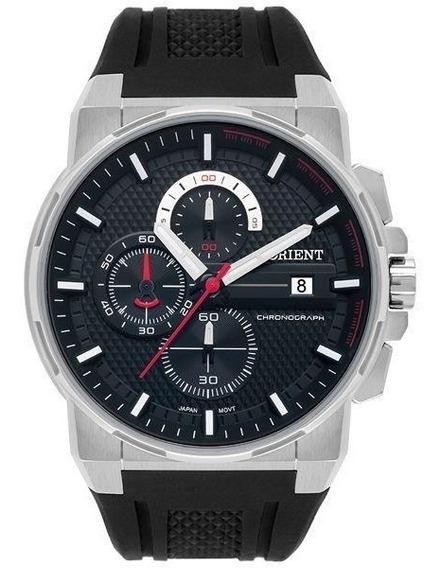 Relógio Orient Masculino Ref:orient Mbscc039 P1px