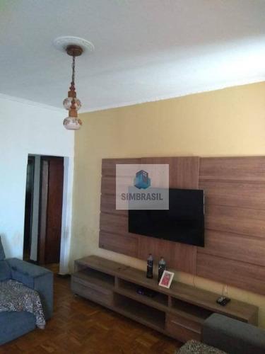 Imagem 1 de 11 de Casa Vila Pompéia - Campinas/sp - Ca1489