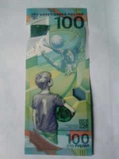 Billetes De Colección Mundial De Rusia 2018