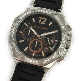 Kors Mk Michael Para Relojes En Mercado 8151 Libre Hombre rhxsBdoCtQ