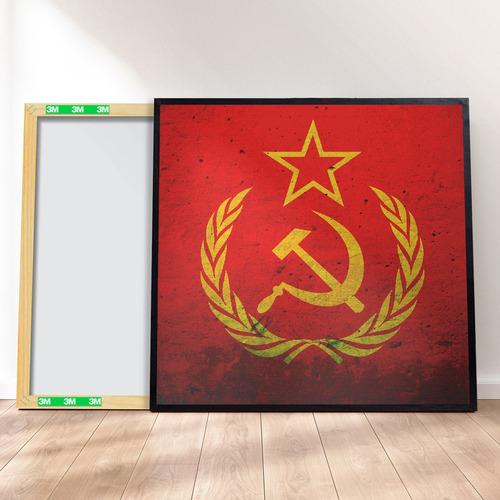 Imagem 1 de 4 de Quadro Canvas Premium 40x40 - Bandeira Grounge Comunista M1