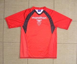 Camisa Original Equador Treino - Marathon