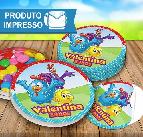 50 Rotulo Adesivo Latinha Galinha Pintadinha + Frete Grátis