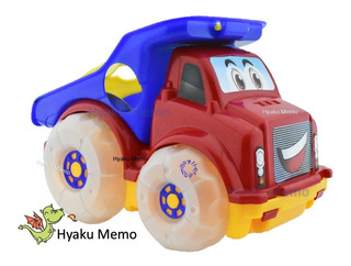 Camión De Volteo Clasificación Formas Estimulación Didáctico