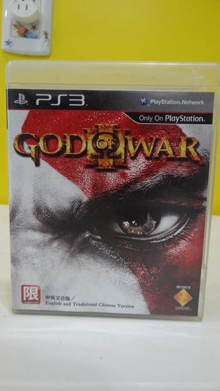 God Of War 3 - Ps3 - Completo!