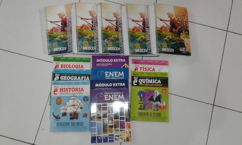 Livros Do Ari De Sa Medicina+guia Do Estudante