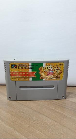 Hoshi No Kirby Super Deluxe Super Famicom Original