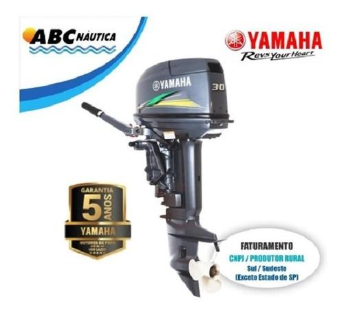 Imagem 1 de 10 de Motor De Popa Yamaha 30hp 2t Eletrico Leia O Anúncio