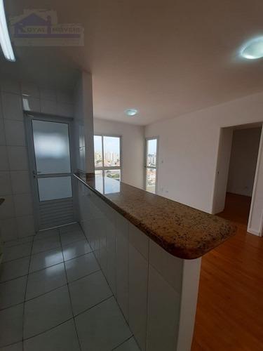 Apartamento Para Aluguel, 1 Dormitórios, Mirandópolis - São Paulo - 8029