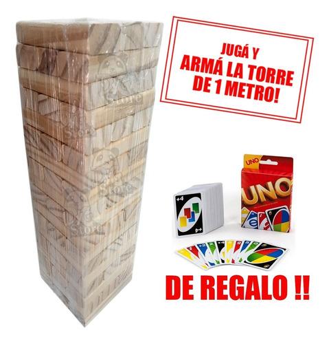 Jenga Yenga Gigante Madera Grande + Juego Cartas Uno Gratis