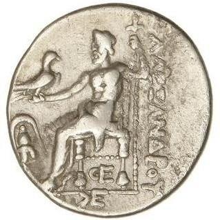 Spg Magna Grecia Macedonia Tetradracma Alejandro Iii Magno 2