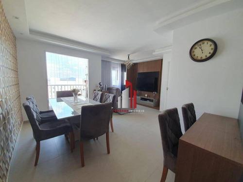 Apartamento À Venda, 50 M² Por R$ 420.000,00 - Vila Pirituba - São Paulo/sp - Ap1470