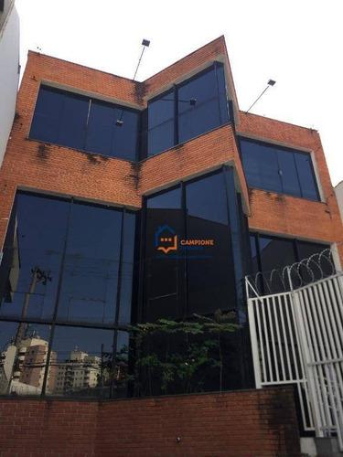 Prédio Para Alugar, 1457 M² Por R$ 35.000,00/mês - Casa Verde (zona Norte) - São Paulo/sp - Pr0060
