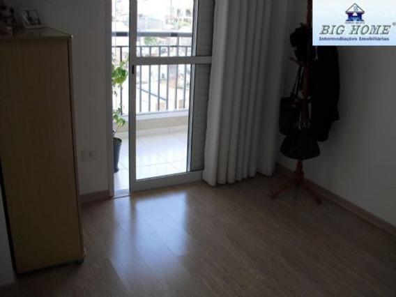 Apartamento Residencial À Venda, Vila Dom Pedro Ii, São Paulo - Ap0124. - Ap0124 - 33597071