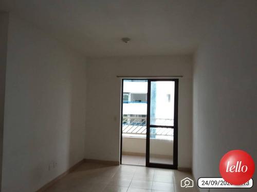 Apartamento - Ref: 17532