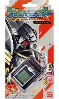 Digimon Digivice 20th Anniversary Edition Alphamon