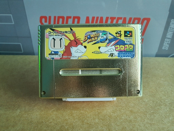 Super Bomberman 5 Gold Korokoro - Raro
