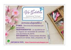 Servicios Adminstrativos Virtuales