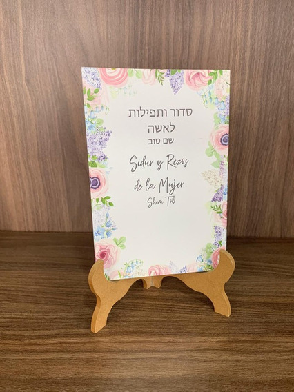 Libro Sidur Rezos Mujer Shem Tob Fonetica Hebreo Español