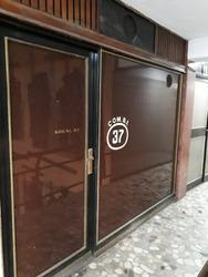 Local Oficina Comercial Galeria, Microcentro Centro Peatonal