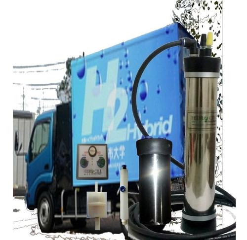 Economize Combustível Kit Gerador Hho Caminhão 1634
