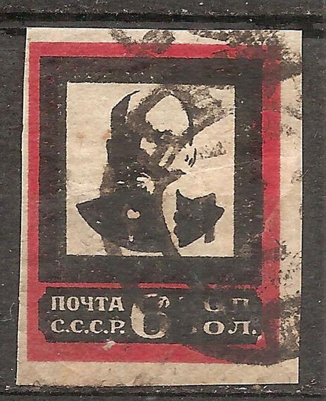 Rusia Yv 267 Año 1924 Buen Valor De Catálogo #