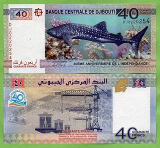 Billete De Djibuti 40 Francs 2018, P-new Unc (africa) ,mlc
