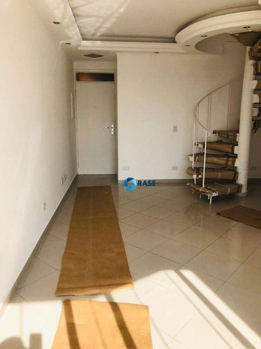 Imagem 1 de 30 de Cobertura À Venda, 120 M² Por R$ 1.050.000,00 - Brooklin - São Paulo/sp - Co0461