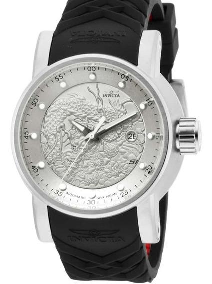 Relógio Invicta Yakuza S1 Automático Ref 15862