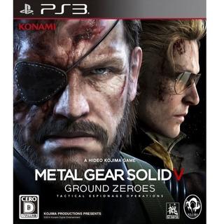 Metal Gear Solid V Gz + Misiones Vr Juego Ps3 Original