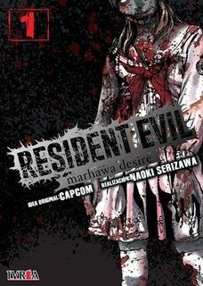 Resident Evil: Marhawa Desire 01 - Naoki Serizawa