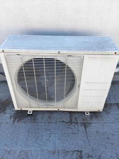 Split Frio/calor 2250 Frigorias Unidad Exterior
