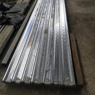 Lamina Aluminio Para Techo 1.00 X 6.00mts Calibre 0.70mm