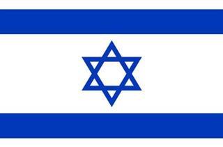 Bandera Israel 1mtr X 1.50mtrs Poliester Estampado
