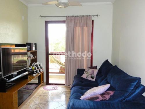 Apartamento - Ap01037 - 68214155