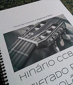 Hinário Cifrado Para Violão N°5 Ccb - Tamanho Grande