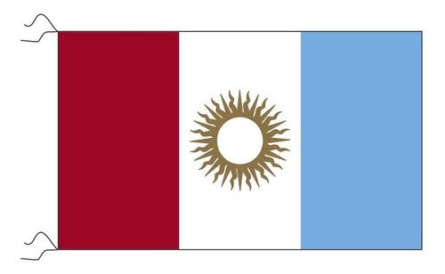 Bandera De Córdoba 90 X 150cm Oficial Refuerzo Y Sogas