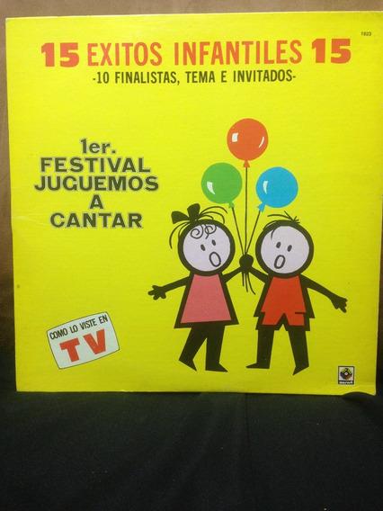 Disco Vinilo Primer Festival Juguemos A Cantar 15 Exitos